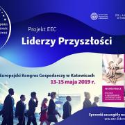plakat projektu EEC Liderzy Przyszłości